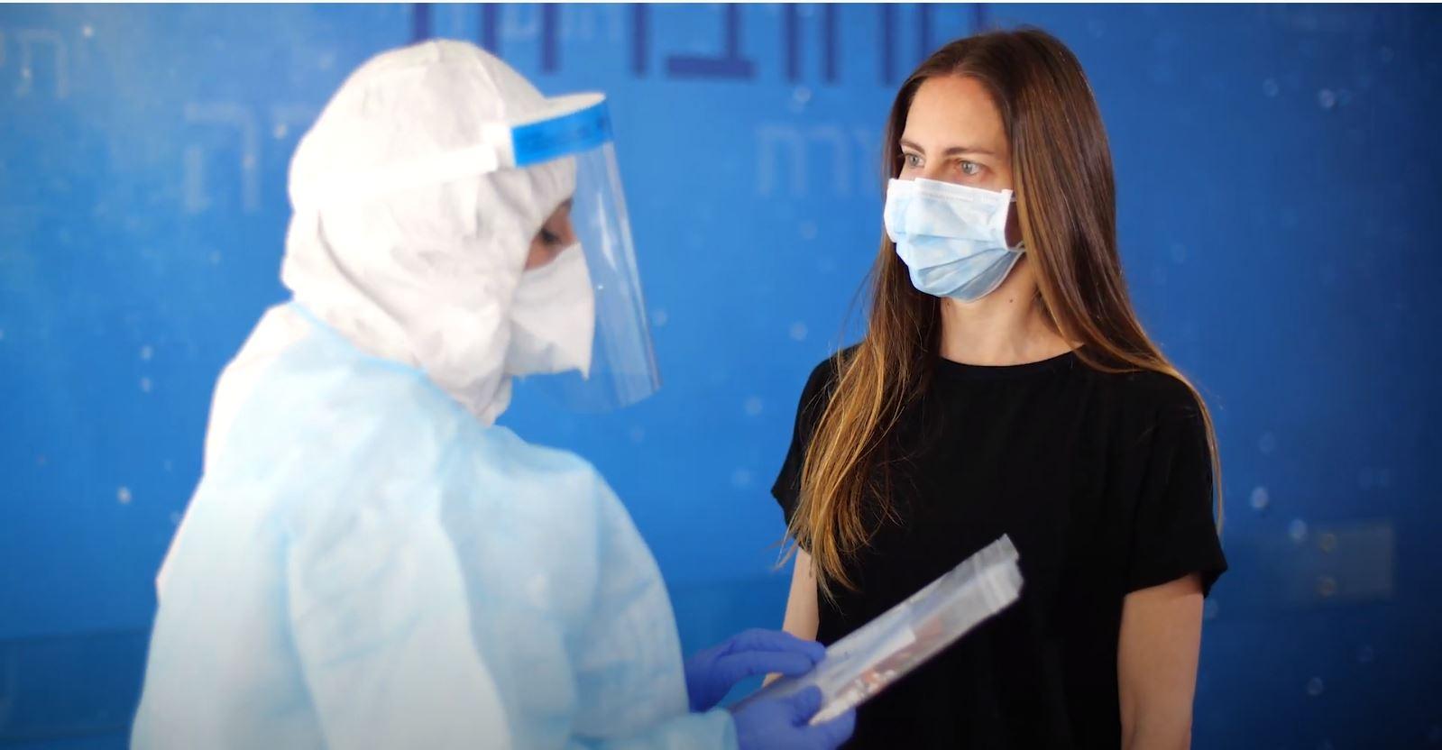 סרטון הדרכה לדוגמי קורונה - מכבי שירותי בריאות